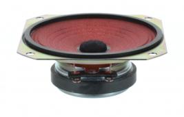 Waterproof outdoor voice range speaker 3.5 inch square OEM model DC32WI