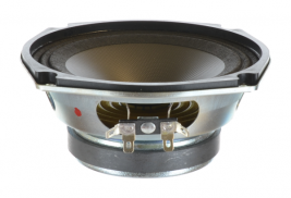 Transit wide range speaker 5.25 inch pincushion shape OEM model JC54WP-4A
