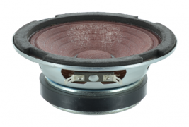 Waterproof outdoor wide range speaker 5 inch round OEM model JC5WP-8A