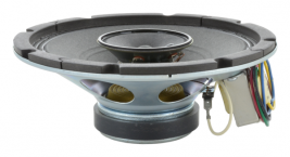 An 8 inch coaxial speaker with a tweeter and 8 watt transformer -- MISCO Speakers mode 93134.